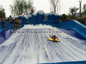 Raad Surf Pool