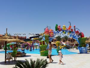 Egipte AQ Waterpark